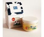 Крем для лица со скваленом, молочными протеинами и коэнзимом Q10 Yoko 50 мл.