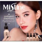 MISTINE производитель косметической продукции №1 в Таиланде!