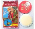Отбеливающий жемчужный крем для лица Kuan Im Pearl Cream