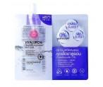 Гидрофильное масло с гиалуроновой кислотой для очищения лица Cathy Doll 30 мл. плюс ватные диски в наборе