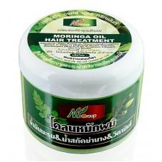 Лечебная маска для волос с маслом моринги Moringa Oil Hair Treatment Ntgroup 300 мл.