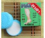 Крем для лечения трещин и смягчения кожи на пятках.