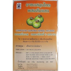 Чай ГАРЦИНИЯ Камбоджийская для похудения в пакетиках (20 штук)