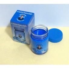 Синий тайский бальзам от варикоза и отеков 50 гр.