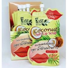 Восхитительный сахарный скраб для нежных и мягких губ на основе кокосового масла Bio Way (10 мл.)