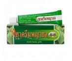 Растительный бактерицидный крем PAYAYOR от герпеса, аллергии и воспаления кожи 10 мл.