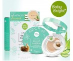Кушон с алоэ-вера  и улиткой Aloe Snail Moist Cushion SPF50 PA+++ Baby Bright.