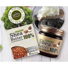 100% натуральное органическое масло ШИ (карите) Organic Shea Butter Phutawan (60 гр.)