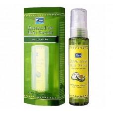 Сыворотка для волос с натуральным маслом авокадо и витаминами Yoko 50 мл.